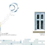 imatge portada conte Quan sigui grana anire a la lluna en parapent